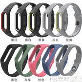 小米手環帶 美殼殼 小米手環2腕帶 2代替換帶硅膠防水防丟運動智能二代錶帶 居優佳品