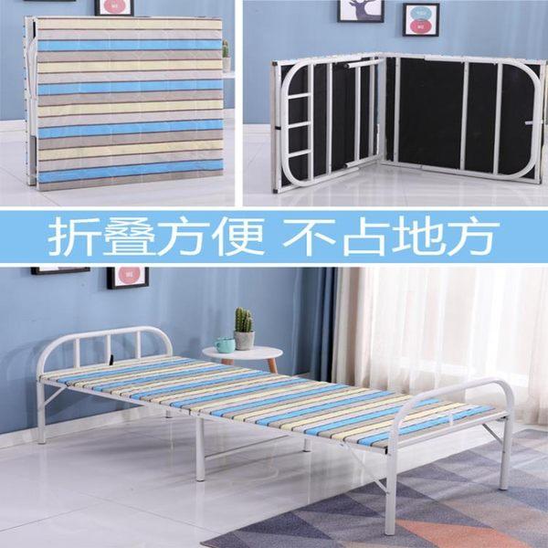 折疊床單人床家用經濟型午睡午休床木板床成人1.2米硬板床陪護床 都市韓衣