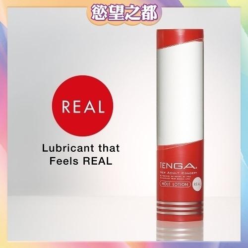 按摩油 潤滑液 情趣用品 熱銷推薦潤滑液 TENGA HOLE-LOTION中濃度潤滑液(R-紅)