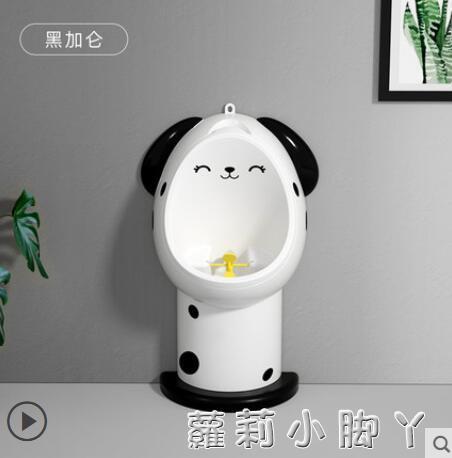 英國yeesoom寶寶小便器男孩站立式小便斗坐便器兒童馬桶尿尿神器 NMS蘿莉新品
