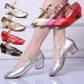 廣場舞鞋中跟舞蹈鞋女成人皮質軟底跳舞鞋廣場舞女鞋練功鞋子四季