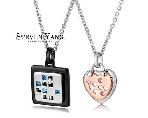 情人對鍊 正白K飾 項鍊「蜜糖情人」愛心 鋯石*單個價格*