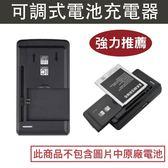 ASUS ZenFone2【可調式充電器】ZE550KL ZE551KL ZD551KL ZE600KL ZE601KL Selfie Laser