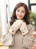 手套  手套女士兔耳卡通毛絨保暖可愛學生掛脖韓版軟妹加厚加絨 伊鞋本鋪