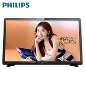 [PHILIPS 飛利浦]24吋HD LED液晶電視顯示器 24PFH4282+VBPHPTA4232
