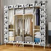 衣柜簡易實木板式布衣柜布藝宿舍收納