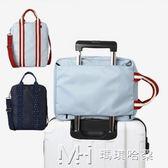 旅行防水手提包女大容量行李收納包斜挎包套拉桿箱出差短途旅行包        瑪奇哈朵