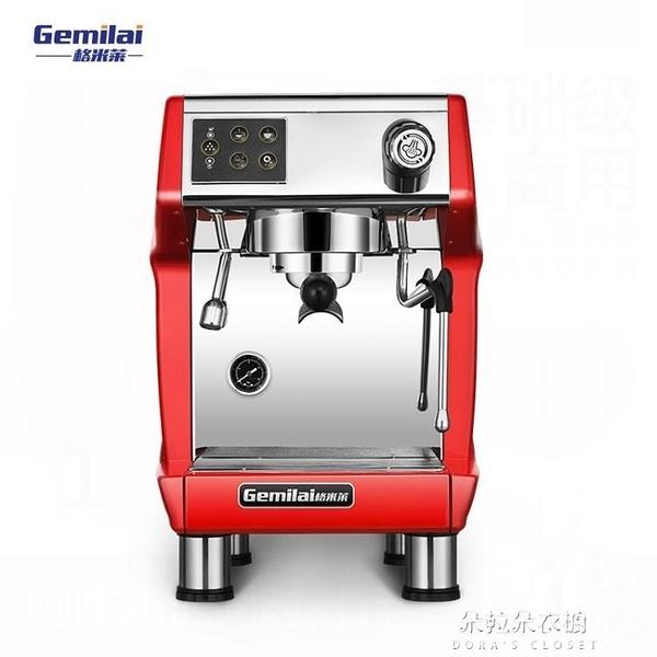 220v咖啡機商用半自動專業意式家用現磨奶 牛年新年全館免運