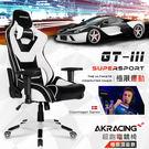 AKRACING超跑電競椅極限頂級款-GT111 SUPERSPORTS