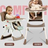 兒童餐桌椅宜家寶寶椅子嬰兒小孩吃飯座椅便攜可折疊多功能BB凳子 igo全館免運