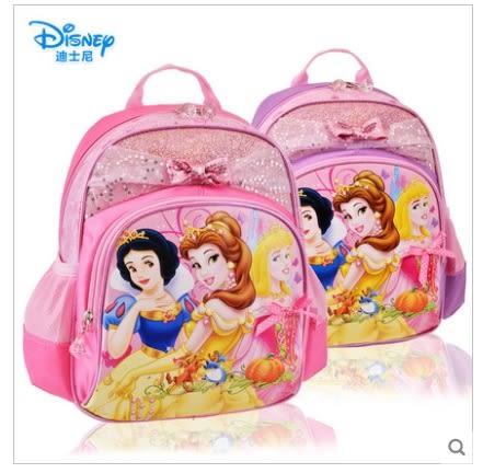 正版Disney 迪士尼公主系列 幼兒園書包 寶寶後背包-粉色