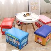 收納箱兒童玩具收納凳可折疊大容量可坐人卡通整理箱衣物收納神器 凱斯盾