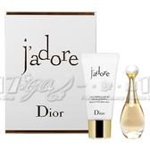 ☆17go☆ Dior 迪奧 J' adore 經典香氛禮(香氛精巧版5ml+芬芳滋潤身體乳20ml)