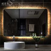 化妝鏡LED浴室鏡背光鏡無框燈鏡防霧衛生間鏡子衛浴鏡化妝鏡帶燈-凡屋FC