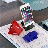 鋁合金懶人手機支架桌面通用主播直播快手抖音架子便攜卡片折疊式  育心小館