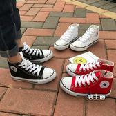 售完即止-兒童帆布鞋小白布鞋春夏季女童男童鞋高筒帆布鞋10歲小孩板鞋1-18(庫存清出T)