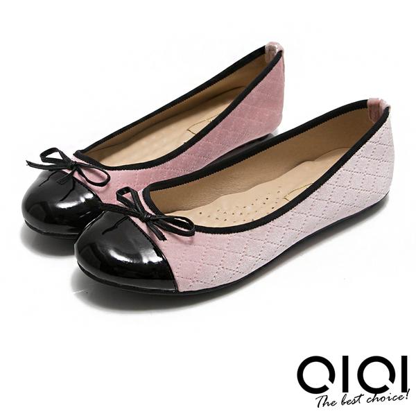 娃娃鞋 MIT小蝴蝶拼接菱格紋豆豆娃娃鞋(粉)*0101shoes【18-621pk】【現貨】