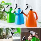 兩用塑料灑水壺噴壺澆花器 手壓式噴霧器澆...