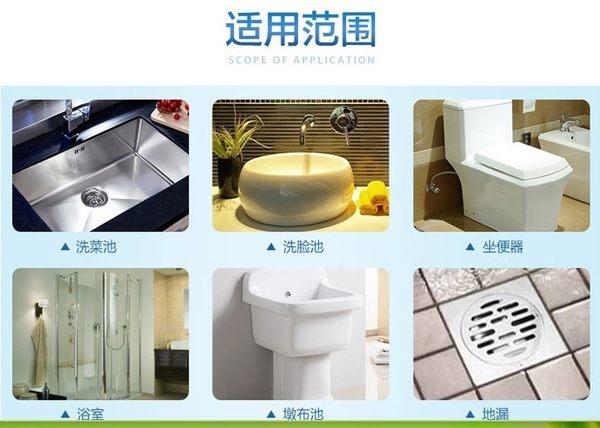 [協貿國際] 強力管道疏通劑家用廚房浴室廁所通 (10個價)