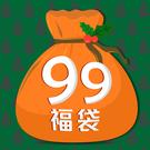 【$99】驚喜福袋 ☆巴黎草莓☆