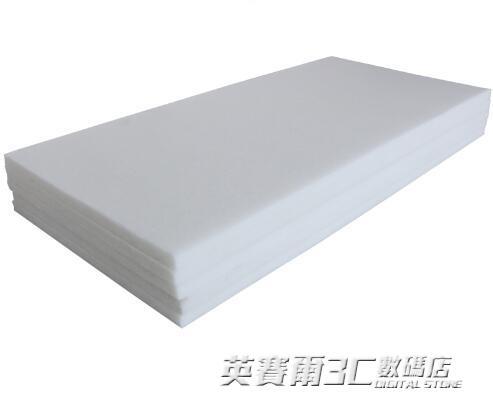 隔音棉牆體填充高密度聚酯纖維吸音棉隔音板棉阻燃室內ktvATF  英賽爾