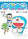 哆啦A夢33