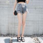 高腰破洞灰色毛邊牛仔短褲女個性學生寬鬆闊腿熱褲子女夏新款  潮流前線