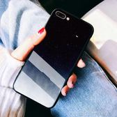 華為p20手機殼mate玻璃8x榮耀9i歐美v9簡約v10男10女款nova3創意2s/3 城市科技