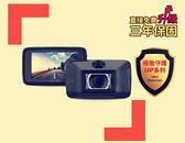 送32G卡+手機支架『 Mio MiVue 890 』GPS行車記錄器/測速器/極致2K/HDR/Sony星光感光元件