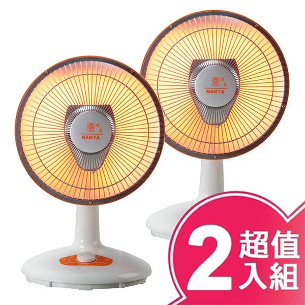超值2入組【南亞】10吋桌上型碳素電暖器 TAN-910