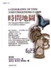二手書博民逛書店《時間地圖-不同時代與民族對時間的不同解釋OPEN1/2》 R2
