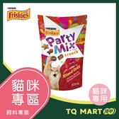 喜躍Party Mix炙燒烤肉香酥餅【TQ MART】