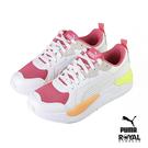 Puma X-Ray 白粉色 皮質 休閒運動鞋 女款NO.J0421【新竹皇家 37284903】