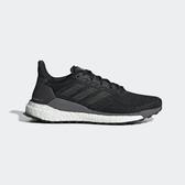 Adidas Solar Boost 19 W [F34086] 女鞋 運動 慢跑 平穩 舒適 彈力 避震 愛迪達 黑灰