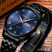 男士手錶 羅馬刻度夜光手表防水多功能雙日歷男款石英表 nm7363【VIKI菈菈】