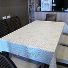 壓紋桌巾(30cm長*137cm寬)_R...