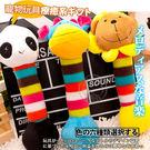 【培菓平價寵物網】DYY》卡通毛絨咬繩發聲玩具30cm
