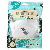 【醫康生活家】淨舒式防霾口罩PM2.5 3入/包(可任選黑、白兩色)