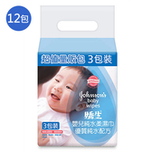 嬌生嬰兒潔膚柔溼巾(加厚型)80片*12包(箱)【愛買】
