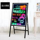 熒光板LED電子 手寫廣告展示牌銀光夜光閃光發光寫字屏立式小黑板 igo全館9折