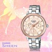 CASIO 手錶專賣店 CASIO SHEEN SHE-3055SPG-4A 時尚三眼女錶 不鏽鋼錶帶 礦物玻璃