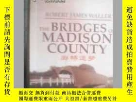 二手書博民逛書店The罕見Bridges of Madison County 廊