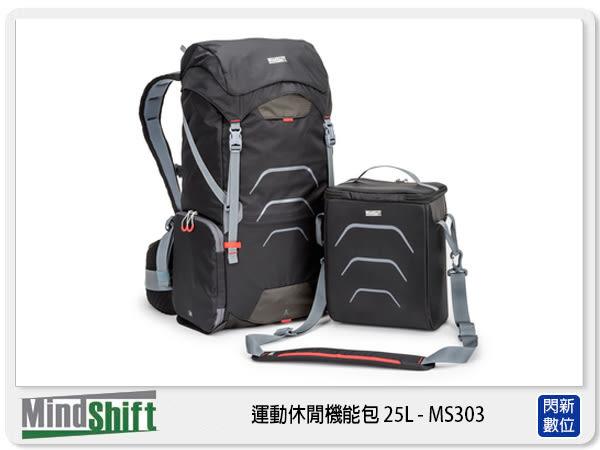 【分期0利率,免運費】MindShift 曼德士 UltraLight Dual 運動休閒機能包 25L 灰 MS303 (公司貨)