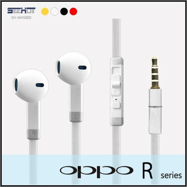 ◆嘻哈部落 SH-MHS800 通用型入耳式麥克風有線耳機/OPPO R1L/R3/R5/R7/R7S/R7 PLUS