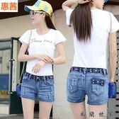修身顯瘦熱褲破洞低腰女式短褲大碼