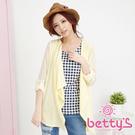 betty's貝蒂思 格子背心開襟罩衫兩件式上衣(黃色)