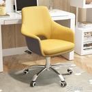 登竣 電腦椅家用椅子學生書桌轉椅人體工學椅辦公椅游戲椅升降椅 3CHM