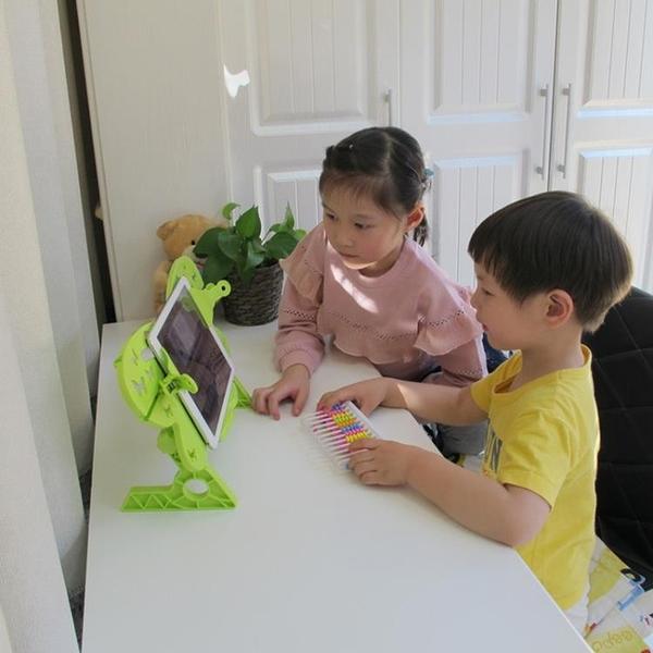 閱讀架讀書架看書架可愛兒童課桌擋書板創意夾書器