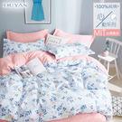【DU1】100%純棉枕頭套 ( 1入 ) - 少女羞羞臉