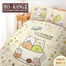 HO KANG 三貝多授權 雙人床包被套四件組 - 角落生活 咖啡杯 米